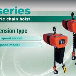 รอกโซ่ไฟฟ้า 4 ทิศทาง HITACHI 5,000 Kg./380 V. Model : 5 FH + 5 ET